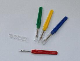 リッパー 全長115mm糸きり 糸切る糸ほどき 糸をほどく