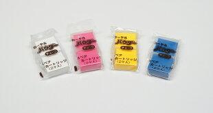 パウダーチョーク替粉カートリッジ白・赤・黄・青計4色ローヤルパウダーチャコ専用