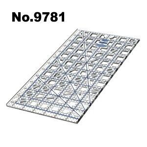 ガイドカッター定規 6.5x12.5インチ(約16.5x31.8cm)トゥルーカッター(TrueCut)専用定規