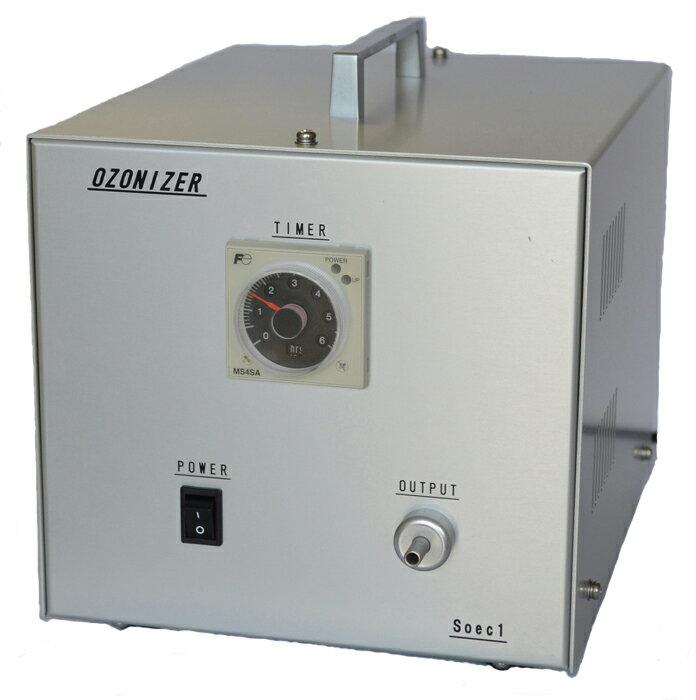 オゾン発生器 Soec700(700mg/h)