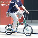 ミムゴ 【MG-CM16G】 Classic Mimugo FDB16G 自転車 折りたたみ 16インチ