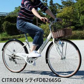 ミムゴ 【MG-CTN266G】 CITROEN シティFDB266SG 自転車 折りたたみ 26インチ