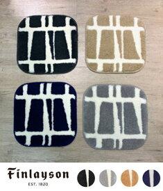 finlayson ELEFANTTI フィンレイソン チェアパット ルームマット アクセントマットにも最適 フィンランド発北欧テキスタイルの本流ブランド 35x35cm アクリル100% 日本製 洗濯機洗いOK 滑りにくい加工 お部屋が変わるマット