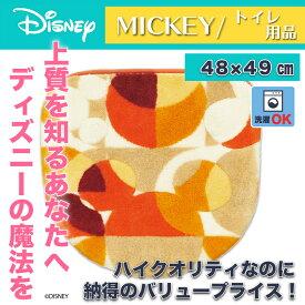 ディズニー セミサークル フタカバー 約48x49cm ミッキー おしゃれ 和風 北欧 日本製 カフェ風 送料無料 送料込 disney