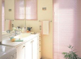 送料無料ニチベイ ブラインド 酸化チタン 25mm 幅121〜160cm×高さ61〜100cmアルミブラインド オーダー ブラインド 浴室タイプ つっぱり取付け オーダーブラインド 横型ブラインド アルミ