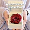 【30代女性】ロマンチックなプロポーズ!記念に残るブリザーブドフラワーは?