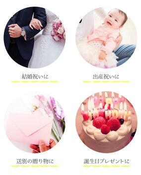 小学生女子へのプレゼントキュート&ゴージャスプリザーブドフラワースワロフスキーグラスガラス花