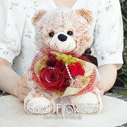 プリザーブドフラワーぬいぐるみくまクマベアーミニブーケギフトお子様へのプレゼント入学祝入園祝い卒業花出産祝い子供プレゼント女の子誕生日