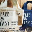 保冷ランチバッグ【ネイティブハート NH ランチトートバッグ <ショート> FREE&EASY】 かわいいお弁当箱とご一緒に …