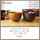 【NH home 木目ボウル S】おうちカフェ食器 おしゃれ 木製風 レンジ・食洗機対応 インスタ映えカフェ食器 日本製合成…
