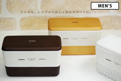 ARBRE-アーブル-メンズ長角ネストランチ_2