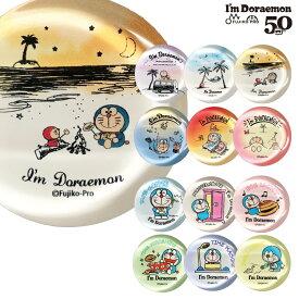 【I'm Doraemon ガラス箸置き】ドラえもん 50周年 2020年新発売 かわいい 日焼け ハワイ アイム ドラえもんグッズ ガラス製 キャラクター【オリジナル】【SOERU-ソエル-】