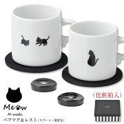 Meow(ミャオ)マグ&レスト_top