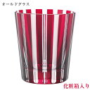 P342 0t stripe glass
