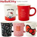 【キティちゃん 45周年マグ】マグカップ キティちゃんグッズ 大人 食器 Hello Kitty 日本製 【金正陶器】【SOERU-ソエル-】