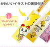 The chopsticks which are pretty with excellent shop commemorative 10%OFF coupon / character chopsticks カトラリー transparence for \ month! Lapping possibility Sei Kin earthenware recommended to a dishwasher-adaptive gift