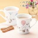 P4002 0t mug
