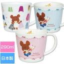 P4202 0t mug