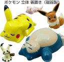 合言葉でおしゃれ木製スプーンのおまけGET☆ポケットモンスター(ポケモン)【立体箸置き】(磁器製) pokemon ピカチュウ…