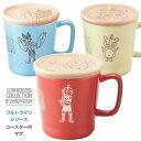 合言葉でおしゃれ木製スプーンのおまけGET☆ウルトラマン マグカップ【コースター付マグ(ウルトラマン/バルタン星人…