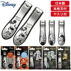 【Disney ディズニー ツメ切り】爪切り つめ切り プレゼント 日本製 【ヤクセル】【SOERU-ソエル-】
