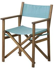 〈AZUMAYA〉 パティオ ディレクターチェア アカシア ナチュラル お洒落 かわいい 北欧 海グッズ 小椅子 アウトドア キャンプ ガーデン インテリア W59×D52×H84×SH47