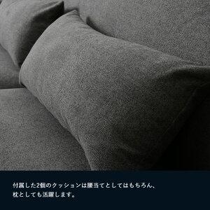 BASEO(バセオ)3人掛けソファー