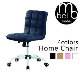 mobel メーベル ホームチェア オフィスチェア デスクチェア ロッキング ガスシリンダー式 イス 椅子 書斎 インテリア 北欧 ブラック ホワイト W46×D56.5×H81〜90.5cm ソファラボ 高さ調整 ピンク ブラウン