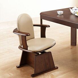 ソファ ソファー 1人掛け 座椅子・チェア ブラウン ベージュ 既成品 アジアン シンプル モダン ベーシック レトロ 和風 要組立品 1人掛け 座椅子 単品 シングル コンパクト おしゃれ 回転 アンティーク レトロ 和室 木製