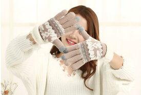 クリスマス プレゼント スマホ 手袋 レディース ニット 暖かい かわいい スマートフォン対応 てぶくろ 手ぶくろ スマホ手袋 防寒 グローブ メール便限定送料無料