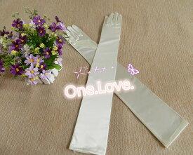 【即納】シンプルなウェディング ロング グローブ(肘上)/手袋(メール便送料無料)(メール便限定送料無料)10P03Dec16