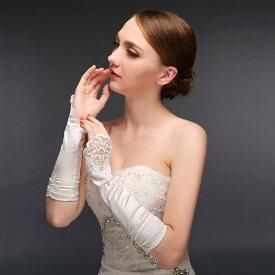 即納品】【オフホワイト・あす楽対応】ウェディンググローブ ・ロング刺繍パーティー花嫁ドレス用グローブ ブライダル グローブ手袋結婚式披露宴二次会