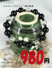 オニキス●ブラジル産●天然石●1連約39cmパワーストーン&天然石ブレスレット玉径`約4mm・1連売り天然石・