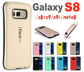 iFace mall Galaxy S8 S8plus S9 S9plus note8 note9◆送料無料◆海外輸入品 iface mail アイフェイスモール耐衝撃
