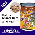 アズミラビーフ&チキン犬用缶詰(ドッグフード)