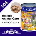 アズミラオーシャンフィッシュ犬用缶詰(ドッグフード)