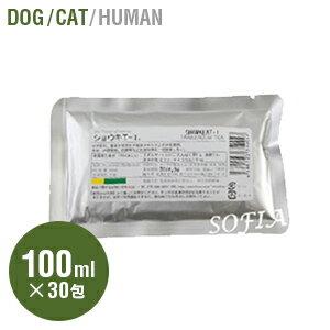 タンポポ茶ショウキT1(100ml×30包入)(犬・猫)【ペット サプリメント】【ペットフード】