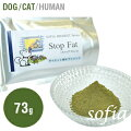 StopFat(ストップファット)−ダイエット用サプリメント−【犬・猫用】