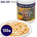アズミラメガペットデイリー180カプセル(犬・猫用)送料無料【サプリメント】【ビタミン&ミネラル】