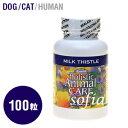 アズミラ Azmira ミルクティスル 100 カプセル /犬 猫 用【サプリ サプリメント ペット 犬 猫 肝臓補助剤 シリマリン …