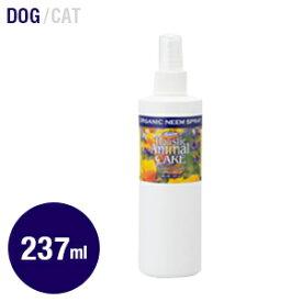 アズミラ オーガニックニームスプレー Azmira Organic Neem Spray 8オンス(237ml)【ペット スプレー 野外活動】