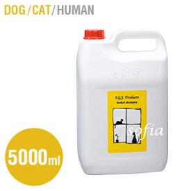 【SGJプロダクツ】 ハーブシャンプー ガロン(5000ml)(犬・猫用)S.G.J.【sgj】【低アレルギー・対策】「旧ソリッドゴールド」