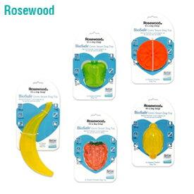 【Rosewood】バイオセーフ スマートトイ【オレンジ】【レモン】【アップル】【バナナ】【ラズベリー】