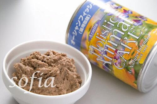 アズミラ猫用缶詰オーシャンフィッシュSサイズ156g(キャットフード)