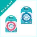【Rosewood】バイオセーフパピーボーン【ブルー】【ピンク】