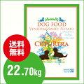 CUPURERA|クプレラベニソン&スイートポテト・ドッグフード(一般成犬用)