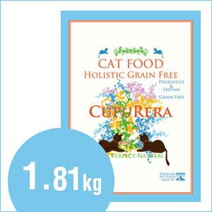 CUPURERAホリスティックグレインフリーキャットフード4ポンド1.81kg