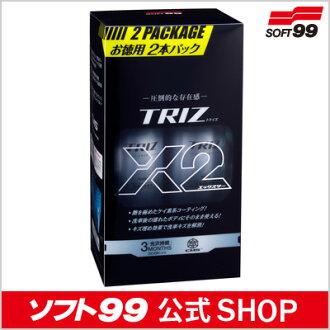 """软 99 TRIZ (TRIS) X 2 100 毫升 × 2 (私人海绵 2 捏) <""""TRIZ""""(托盘)、 经济包 2 突破硅体涂层 > SOFT99 05P01Oct16"""