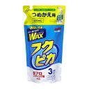 ソフト99 フクピカトリガー2.0 つめかえ用【ワックス】 soft99