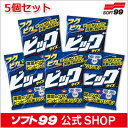 ソフト99 【SOFT99】フクピカ ビッグ5枚入り 5コセット  【0404MB10】